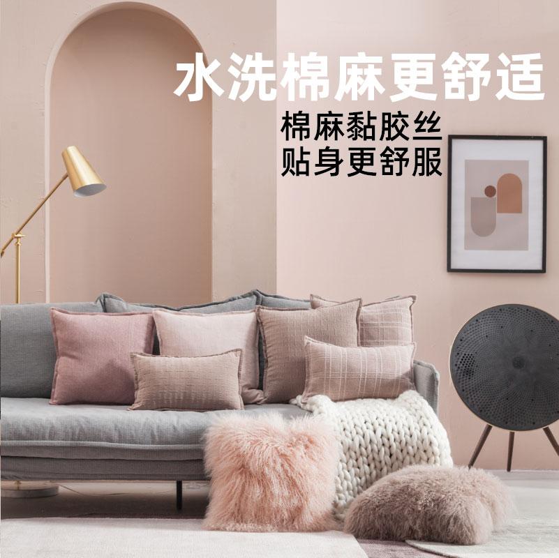 无风北欧棉麻粉色沙发纯色靠垫抱枕