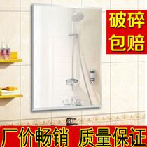 粘貼貼墻浴室鏡子免打孔洗手間衛浴鏡衛生間鏡子壁掛化妝鏡歐式
