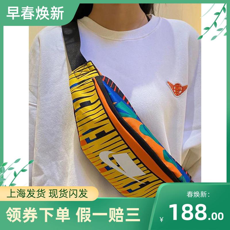 现货 正品 耐克/NIKE 夏季男女运动休闲腰包斜挎包 BA6332-010