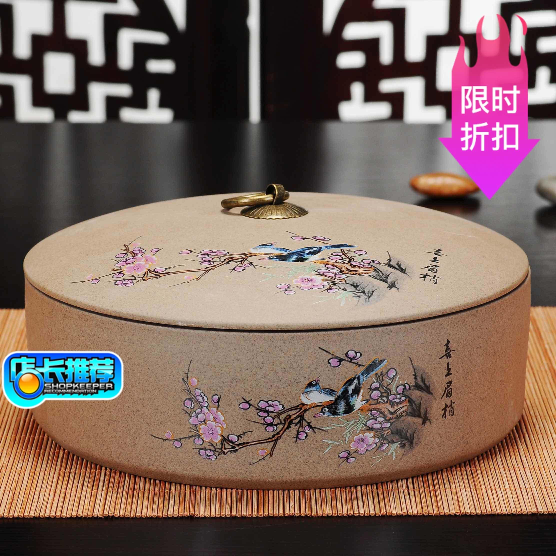 老岩泥茶叶罐大号七饼粗陶仿古紫砂新品普洱茶饼家用醒储存装陶瓷