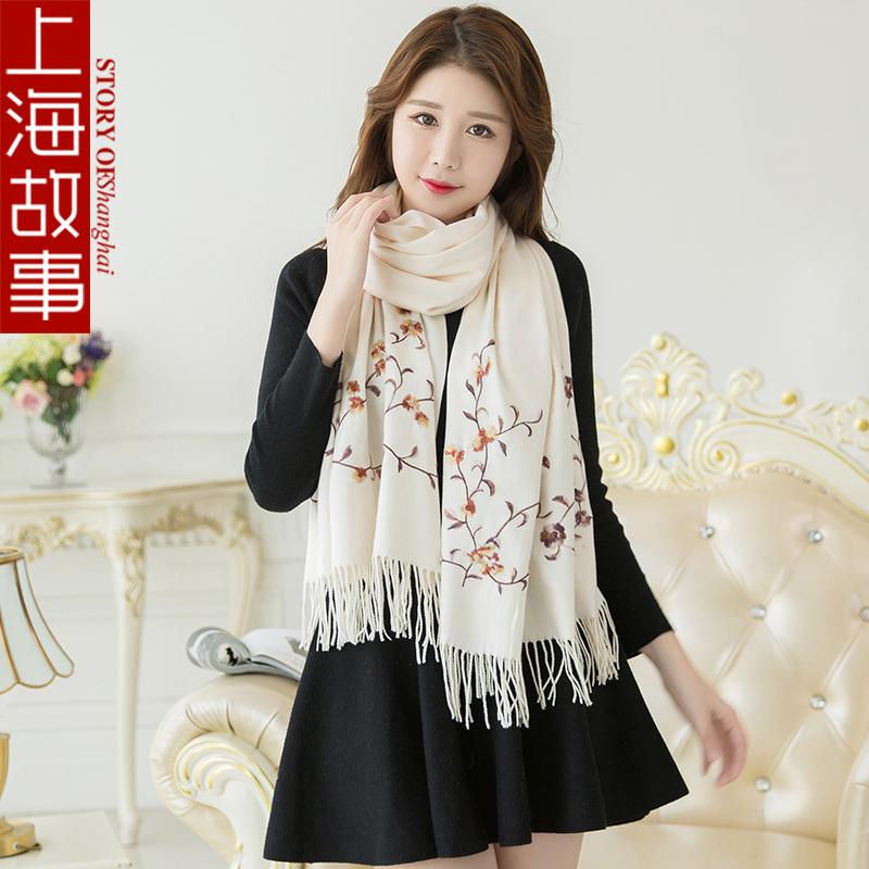 上海故事围巾女士韩版百搭春秋冬季仿羊绒披肩白色绣花妈妈两用薄