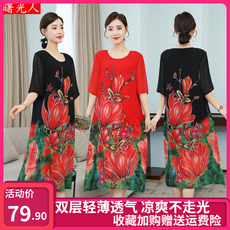 Chiffon Dress summer 2020 new loose size 40 years old 50 middle aged mother dress temperament long skirt
