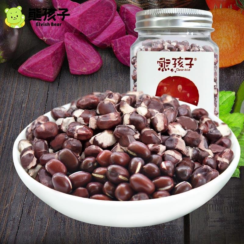 熊孩子 冻干红豆118g 即食粗粮diy早餐蜜豆红豆奶茶杂粮零食小吃
