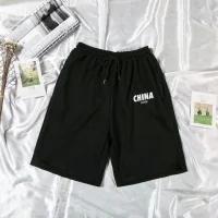 夏季运动高腰宽松休闲五分直筒短裤