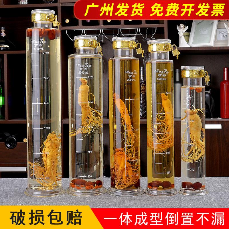 Бутылки Артикул 551103086955