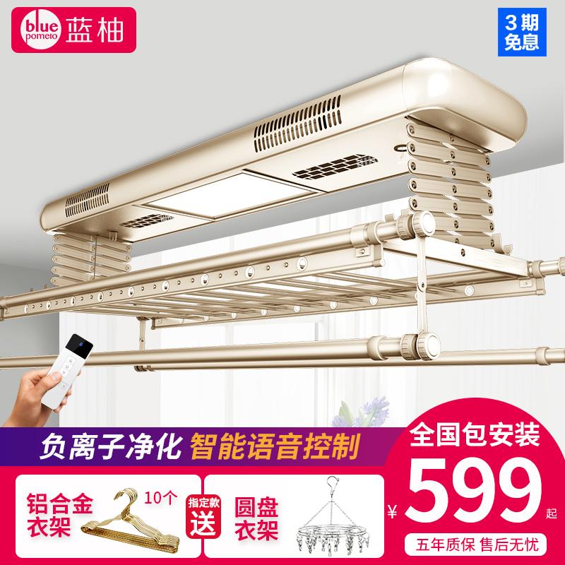 电动升降晾衣架双杆遥控智能家用阳台伸缩式室内顶装自动凉晒衣机
