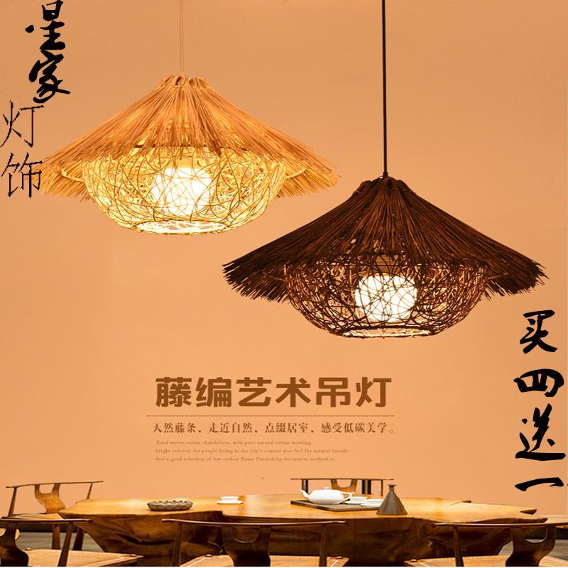藤艺鸟笼编制怀旧餐厅吊灯创意个性复古东南亚农庄吧台阳台竹灯笼