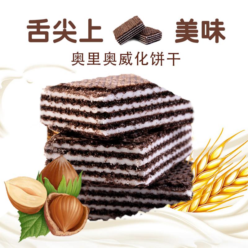 包邮500克散装俄罗斯进口阿孔特小农庄系列牛奶威化饼干零食品