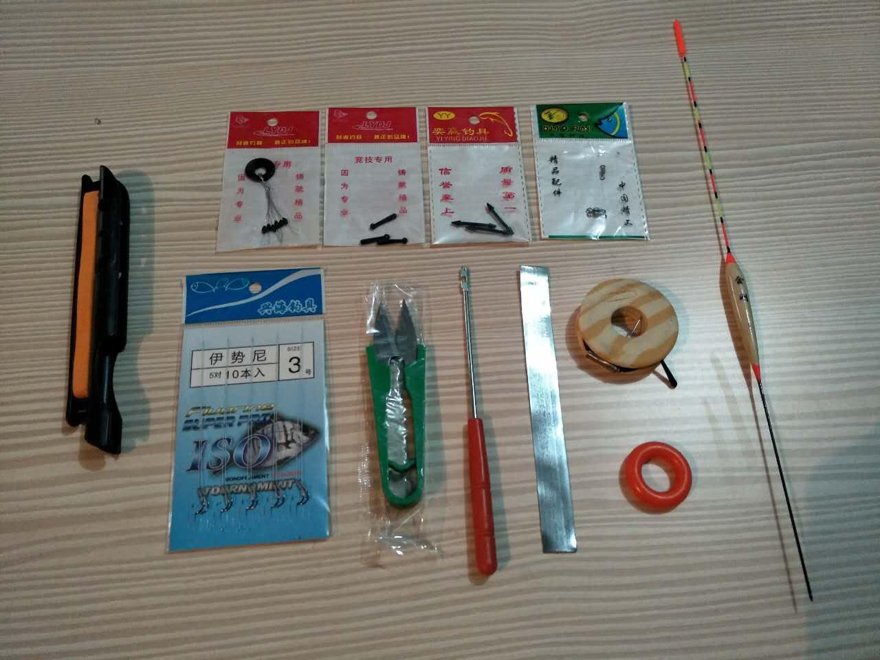 Специальное предложение рыбалка удочка большой пакет новая рука рыба род костюм рыба инструмент статьи полный набор новое оборудование рука вешать рыба небольшие аксессуары