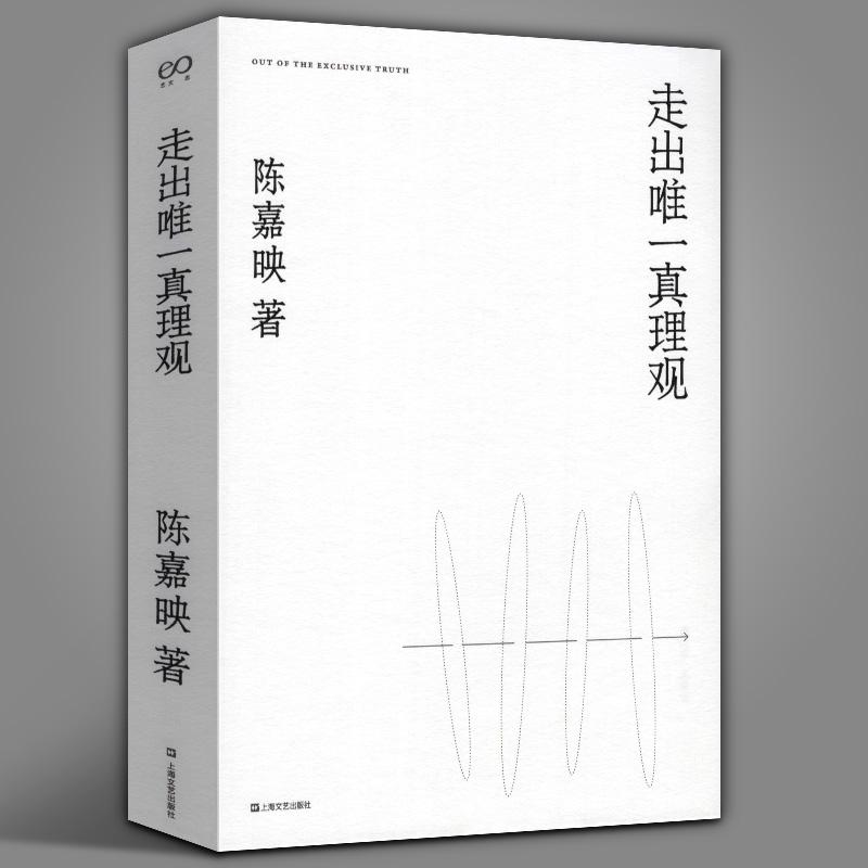 Китайская каллиграфия Артикул 617704718755