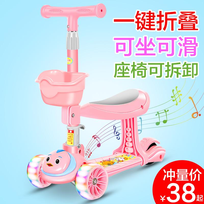 滑板车儿童可坐可滑1-2-3-6-12岁宝宝男女孩玩具车三轮小孩溜溜车