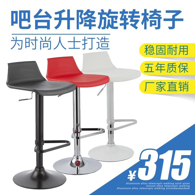 Барный стул высокая Стол для бара для столовой стула высокая Стул для стульев стула высокая Стул для ног