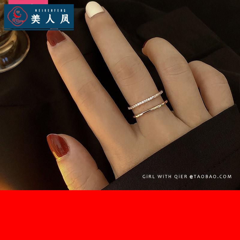 Fashion light luxury double-layer square index finger ring female ins adjustable opening small design exquisite personalized ring