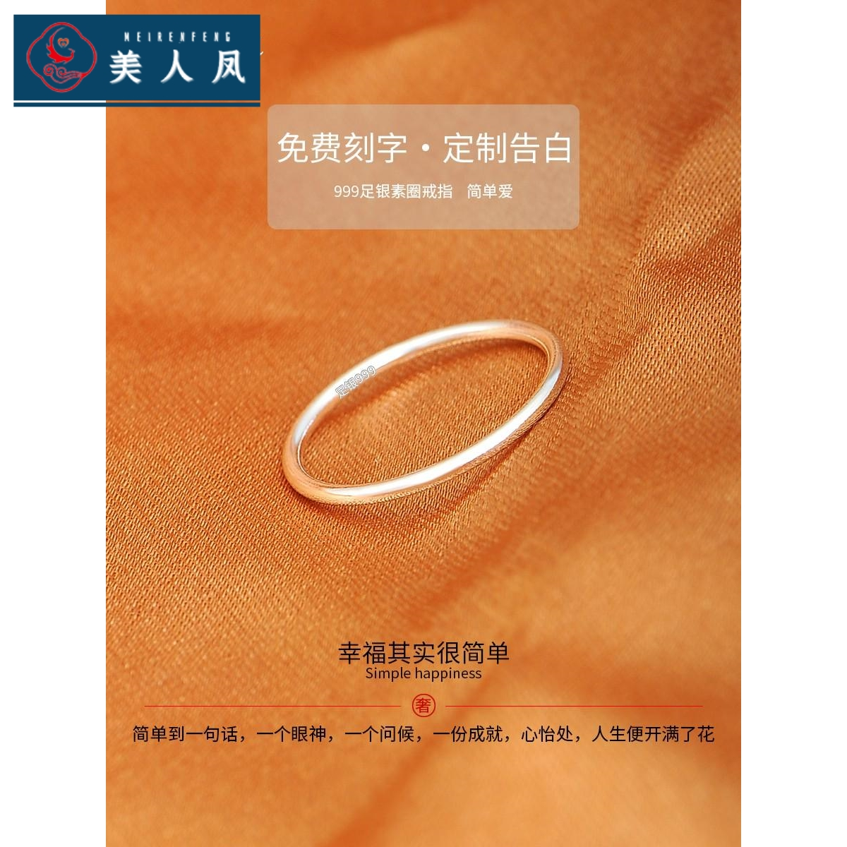 Sterling Silver Ring female ins trendy man 999 Sterling Silver Ring simple thin circle smooth face couple tail ring little finger middle index finger