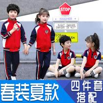 春秋季中小学生班服幼儿园园服冬款儿童校服三件套运动会团体套装