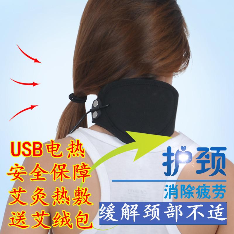 usb电热热敷护颈带保暖护肩颈椎艾灸自发热脖套护脖子家用 男女士
