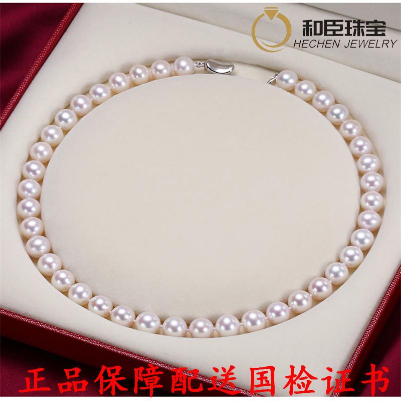 正品假一赔十天然珍珠项链10-11mm正圆极强光微暇送妈妈婆婆礼物