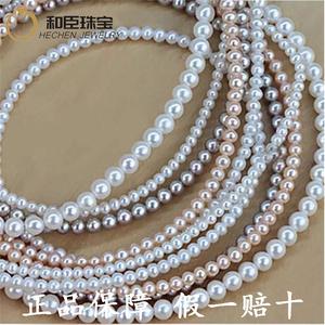 专柜正品超小1-2-3-4mm强光无暇圆形天然珍珠项链正品 可多层佩戴