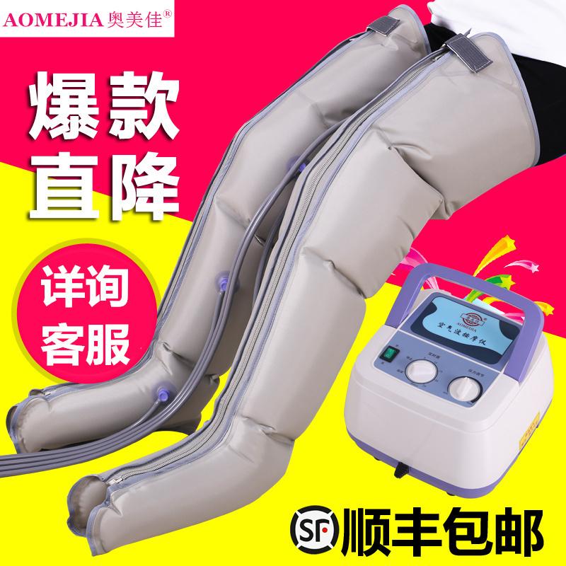 Заумный прекрасный хорошо старики пневматический нога массажеры воздух волна давление массаж инструмент атмосферное давление массирование ступня рука нога домой