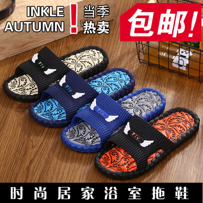 Slippers male summer indoor anti-smashing slippery slippers bathroom bathing soft bottom of the word drag male ladies Korean version