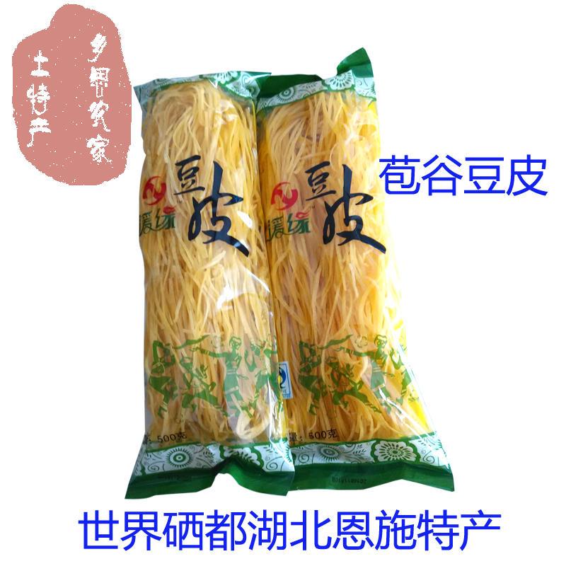 满4袋包邮湖北恩施土特产传统特色小吃大米苞谷玉米干豆皮 500g装