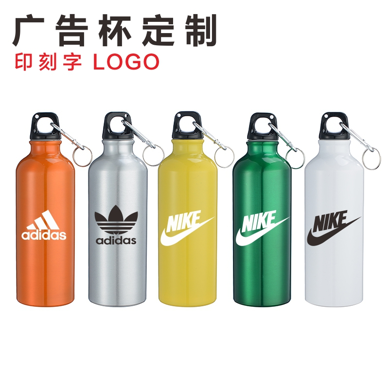 Advertising cup customized logo sports water bottle gym water cup printing opening activities small gifts engraving