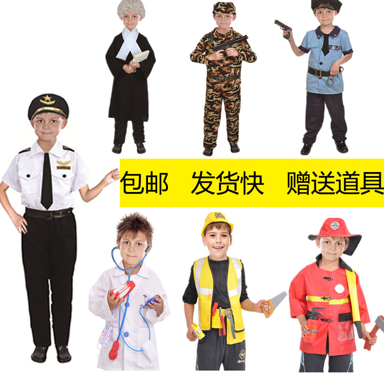 Childrens day dance performance, police lawyer firemen role playing costume props set