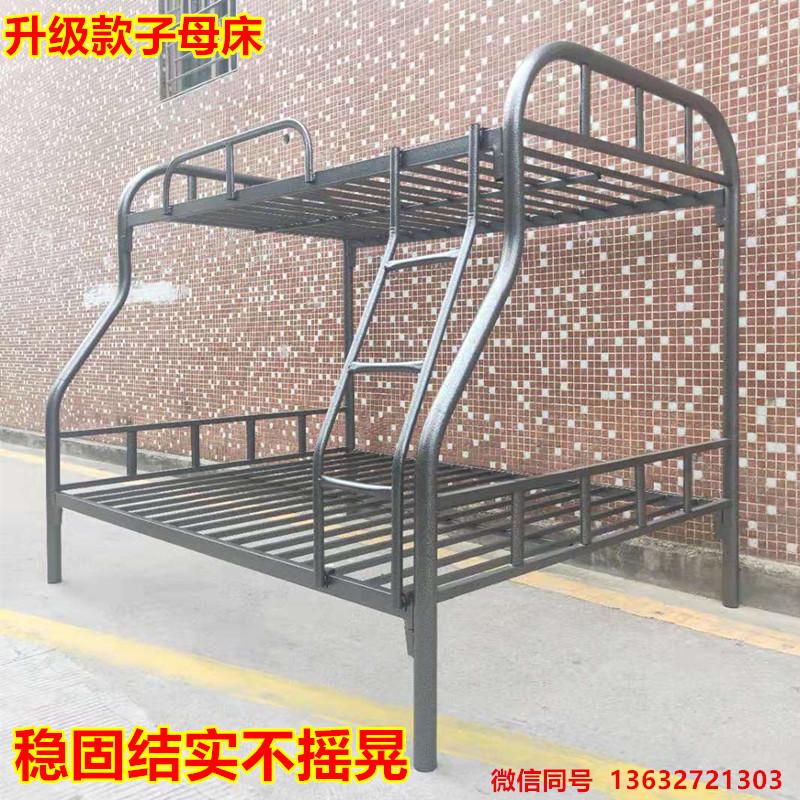1.5米两层双层宿舍员工公寓铁艺床券后560.00元