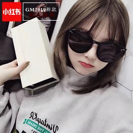 2020新款gm墨镜女韩版潮男偏光网红街拍ins圆脸太阳眼镜防紫外线图片