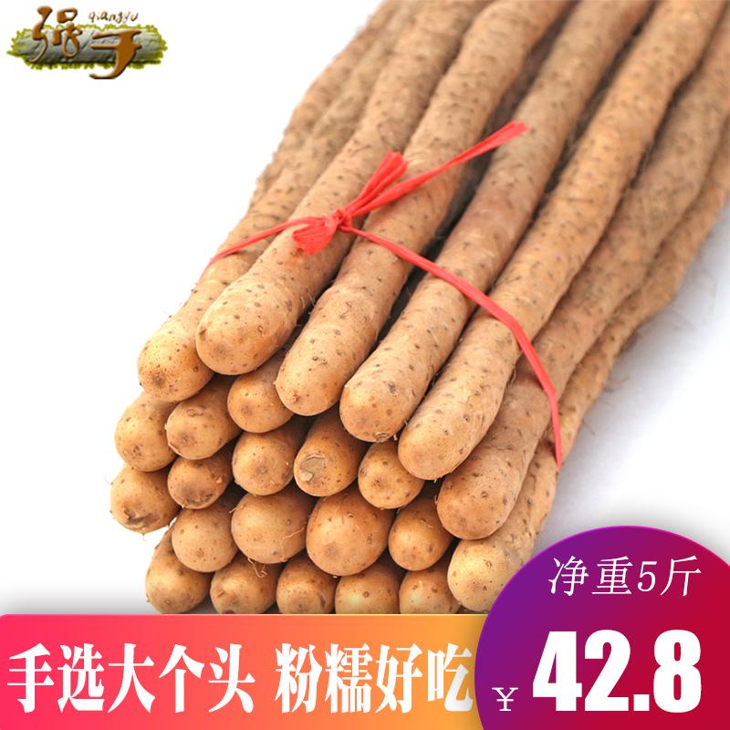 【��于】新�r�F棍山��糁�5斤 �乜h新�r�F�U�鸦瓷剿�限�^包�]