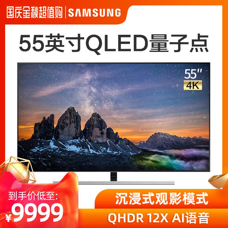 12月02日最新优惠Samsung/三星 QA55Q80RAJXXZ 55英寸4K超高清HDR量子点