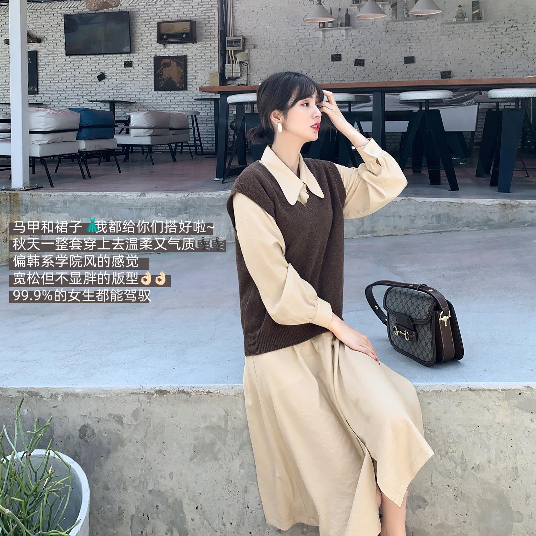 法儿家韩国东大门女装2020新款秋冬毛衣套装长裙高端轻奢连衣裙子