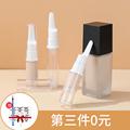 粉底液分装瓶化妆护肤品分装神器乳液眼霜真空旅行防氧化小样便携
