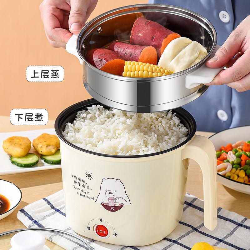 饭家用电饭煲小2人煮 小电锅单人锅迷你小电饭锅电热锅多功能