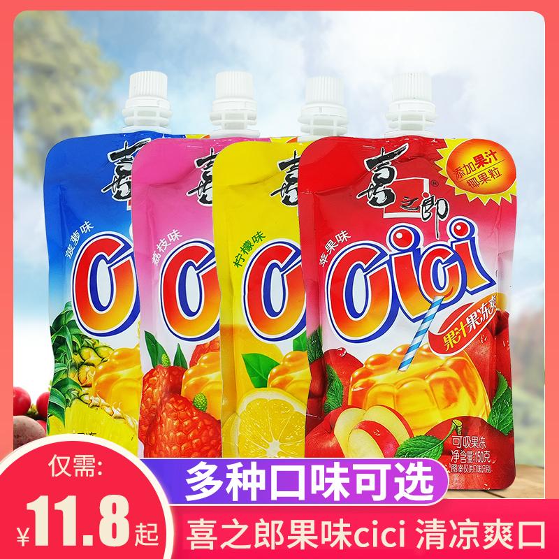 喜之郎cici果汁果冻爽150g袋装果冻布丁吸吸椰果粒休闲零食大礼包