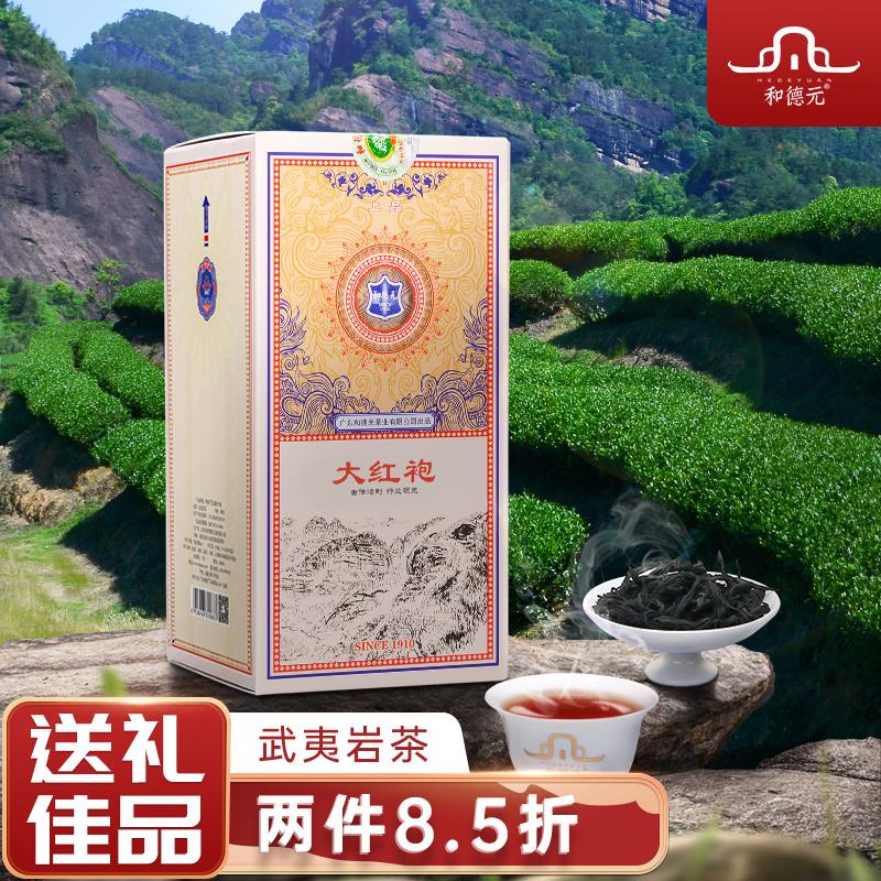Чай Да Хун Пао Артикул 45574784029