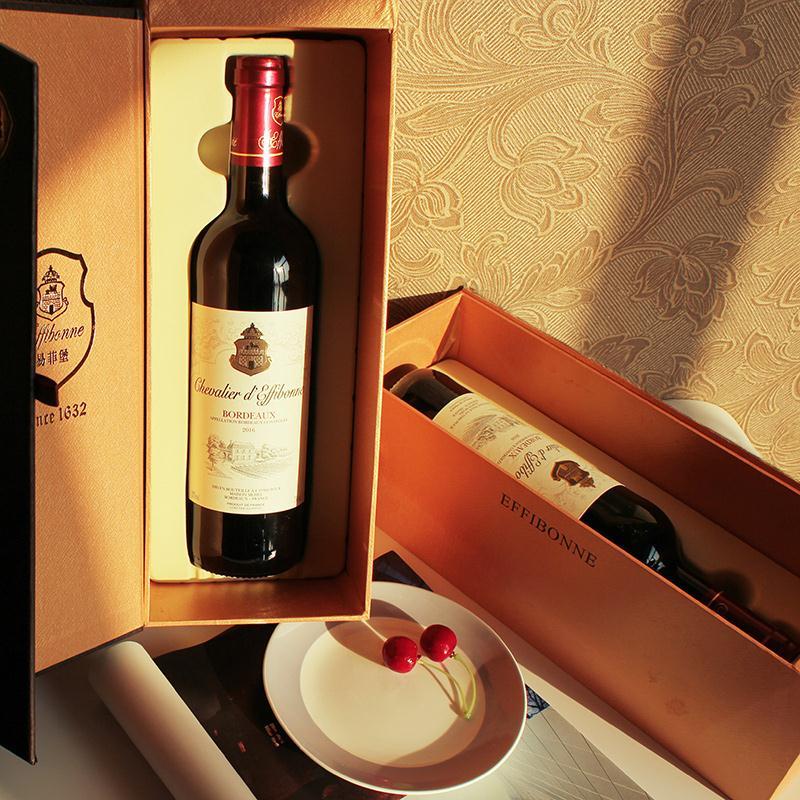 Effibonne易菲堡法国原瓶进口波尔多AOC骑士干红葡萄酒2支装礼盒