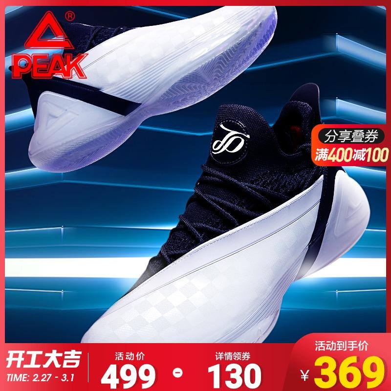 匹克态极帕克7代篮球鞋男秋季新款透气实战球鞋低帮太极运动鞋男