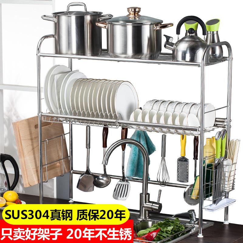 洗碗池瀝水架 304不鏽鋼廚房收納架家用瀝碗架特價水槽上方置物架