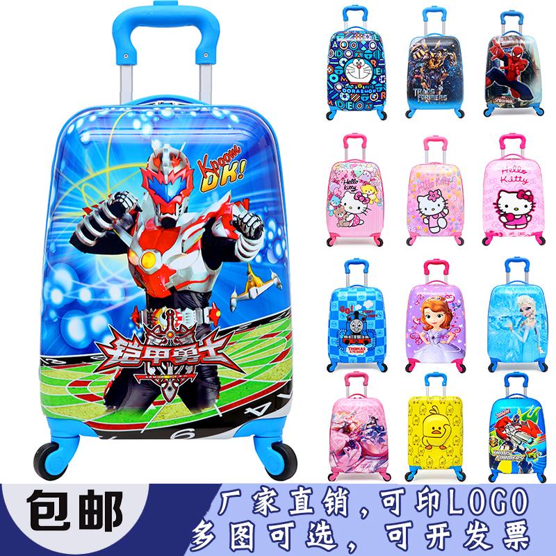定制儿童拉杆箱男女孩小学生卡通16寸18寸蛋壳行李箱旅行箱登机箱