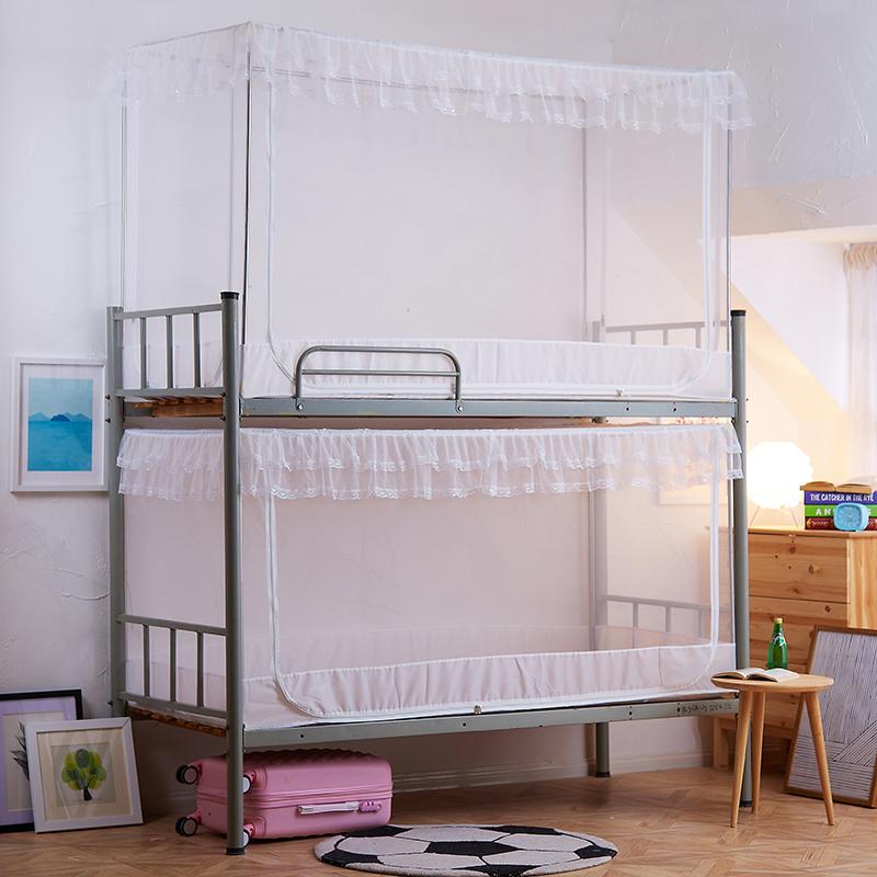 学生宿舍寝室全底上下铺单人床90cm蚊帐1m学校高低拉链纹文帐0.8m
