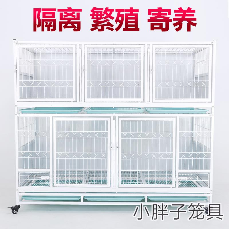小胖子160隔離籠子母籠貓籠狗籠展示籠寄養籠寵物醫院籠繁殖貓籠
