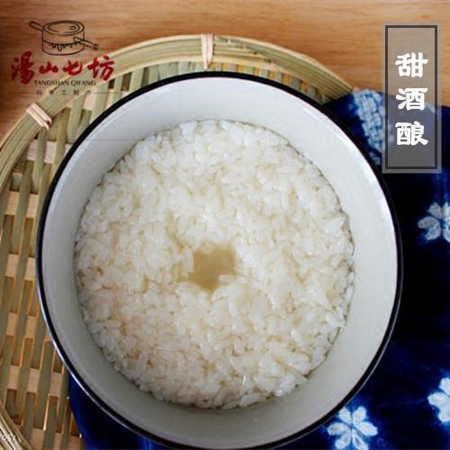 汤山七坊/糯米醪糟/甜酒酿/农家手工自酿下奶1400克/月子餐/酒曲/