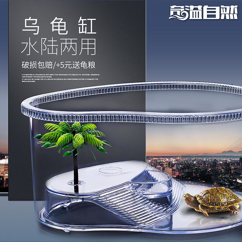�觚�缸小��盆中大���衽_�e墅 �B�觚��S酶� 塑料�觚�活�w水�缸
