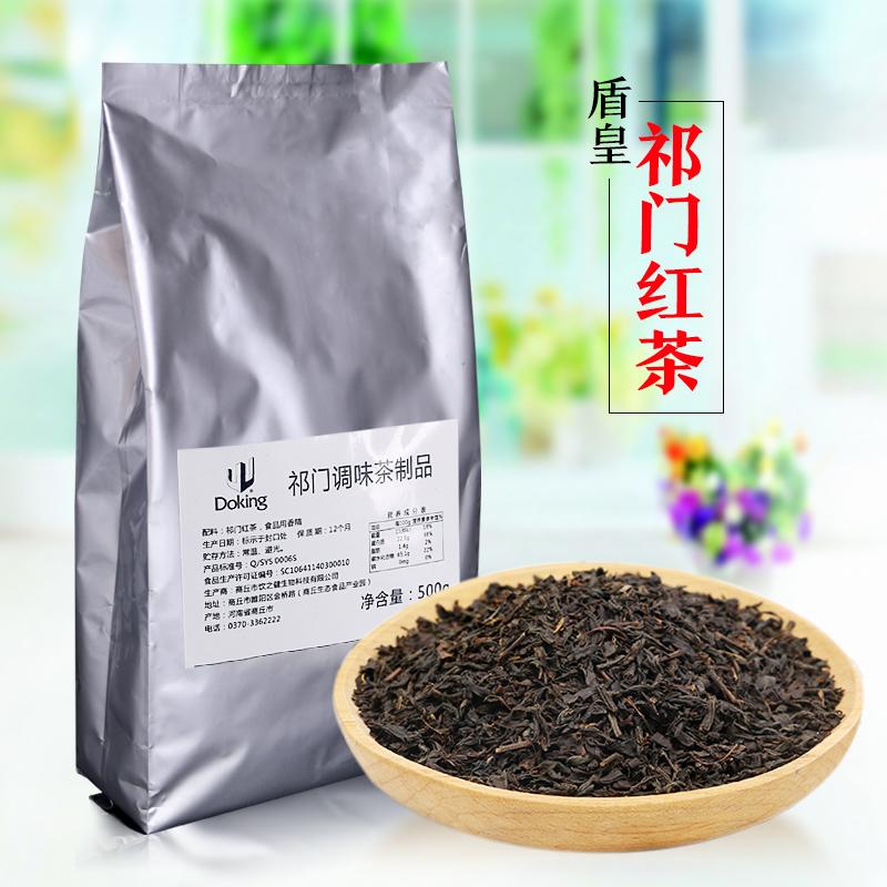 Чай Ци Мэнь Хун Ча Артикул 575173774762