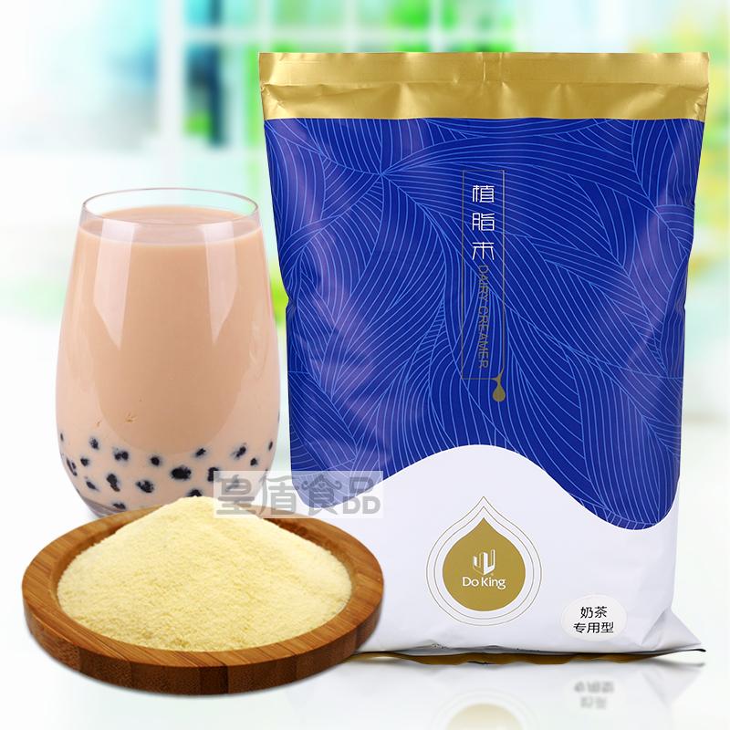 植脂末 盾皇005奶精粉1kg 奶茶专用 原料批发 珍珠奶茶店配料包邮