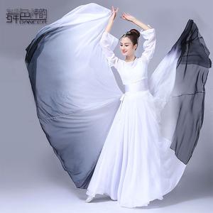 水墨古典舞蹈双面燕洵抖音同款墨汐舞蹈演出服装渐变色飘逸大裙摆