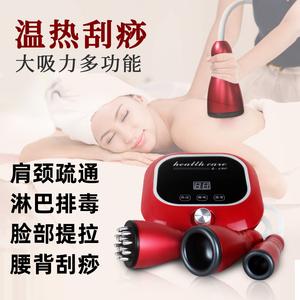 经络疏通仪美容院做身体理疗肩家用