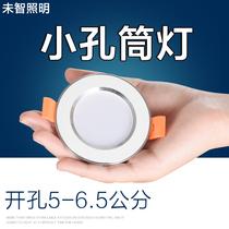 小筒灯led嵌入式3w开孔55.55cm6cm公分厘米洞灯孔灯桶灯天花灯