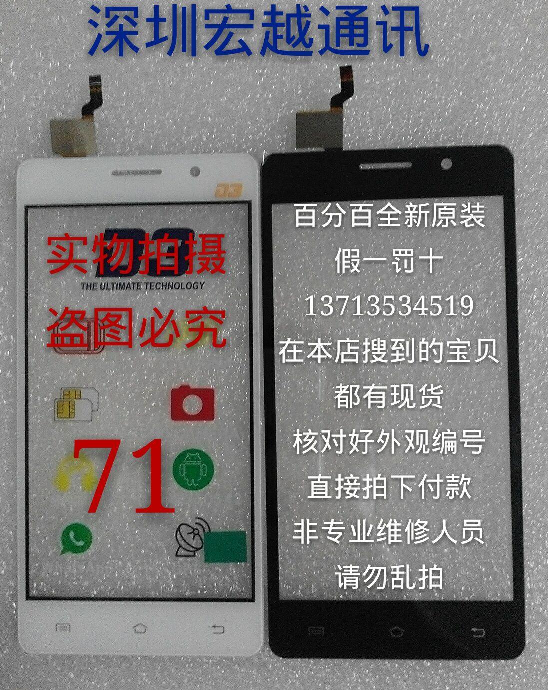 Новый оригинальный сенсорный экран почерка FR-A6-V1/V0 экран FR-A6-V1/V0